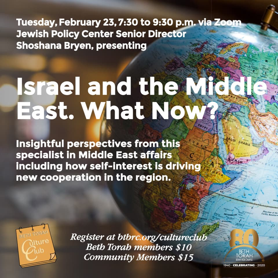 Israel.lecture