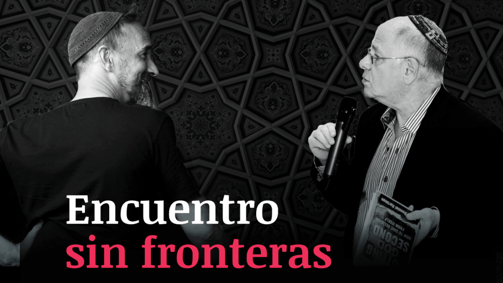 Encuentros-sin-Frontera-flyer-horizontal