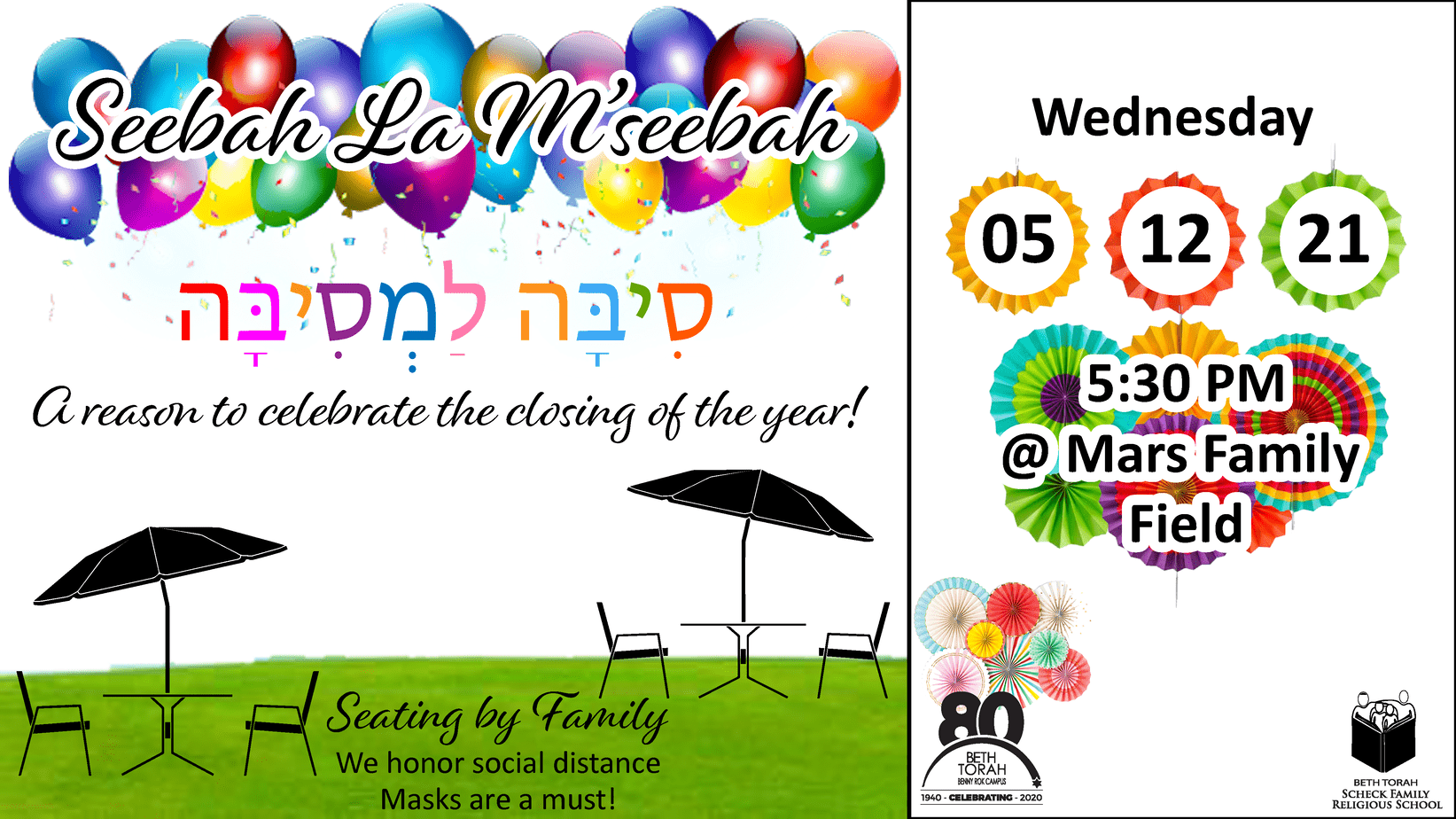 Seebah La M'seebah flyer for media