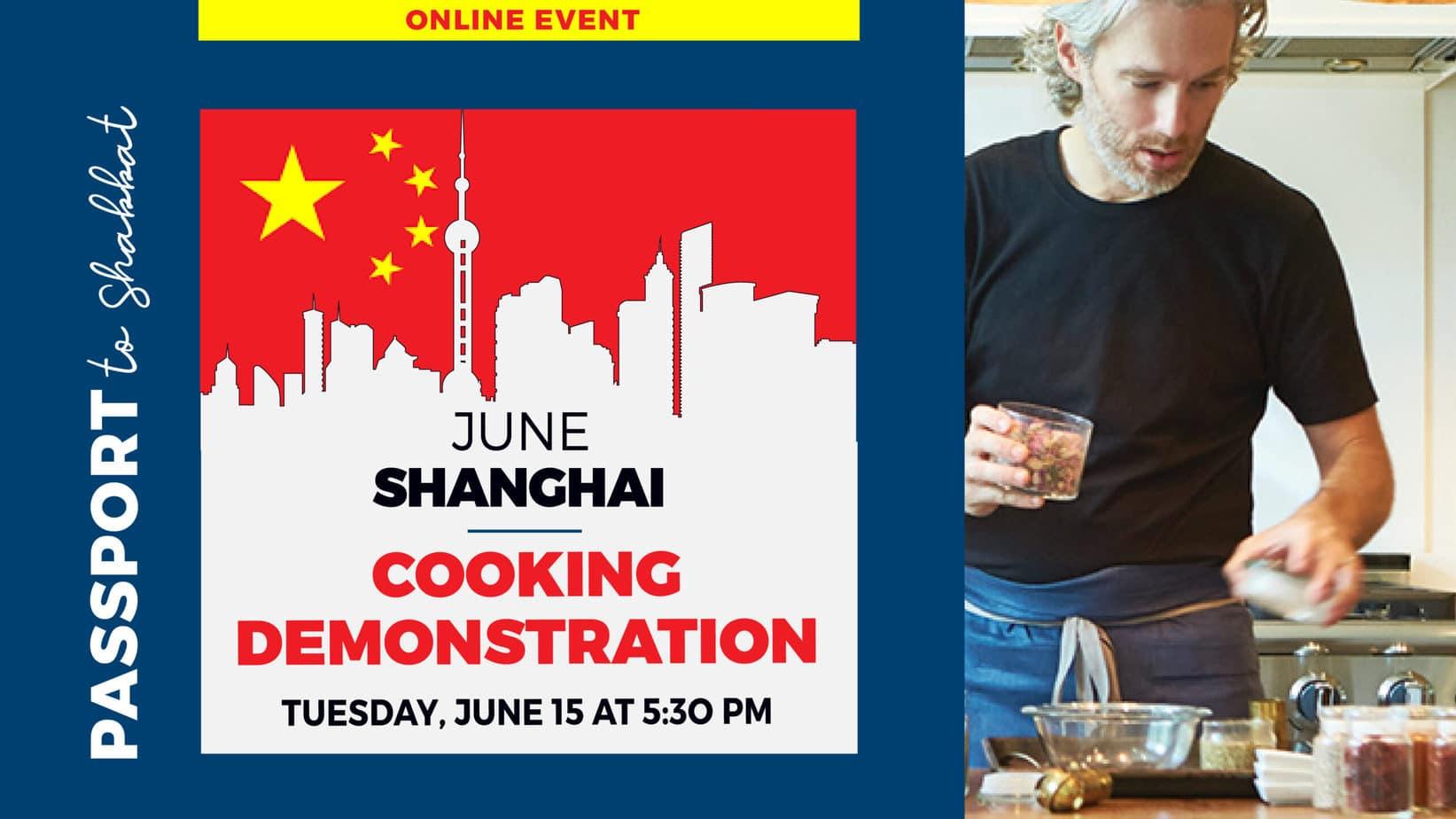 Social Media June 15 -online event