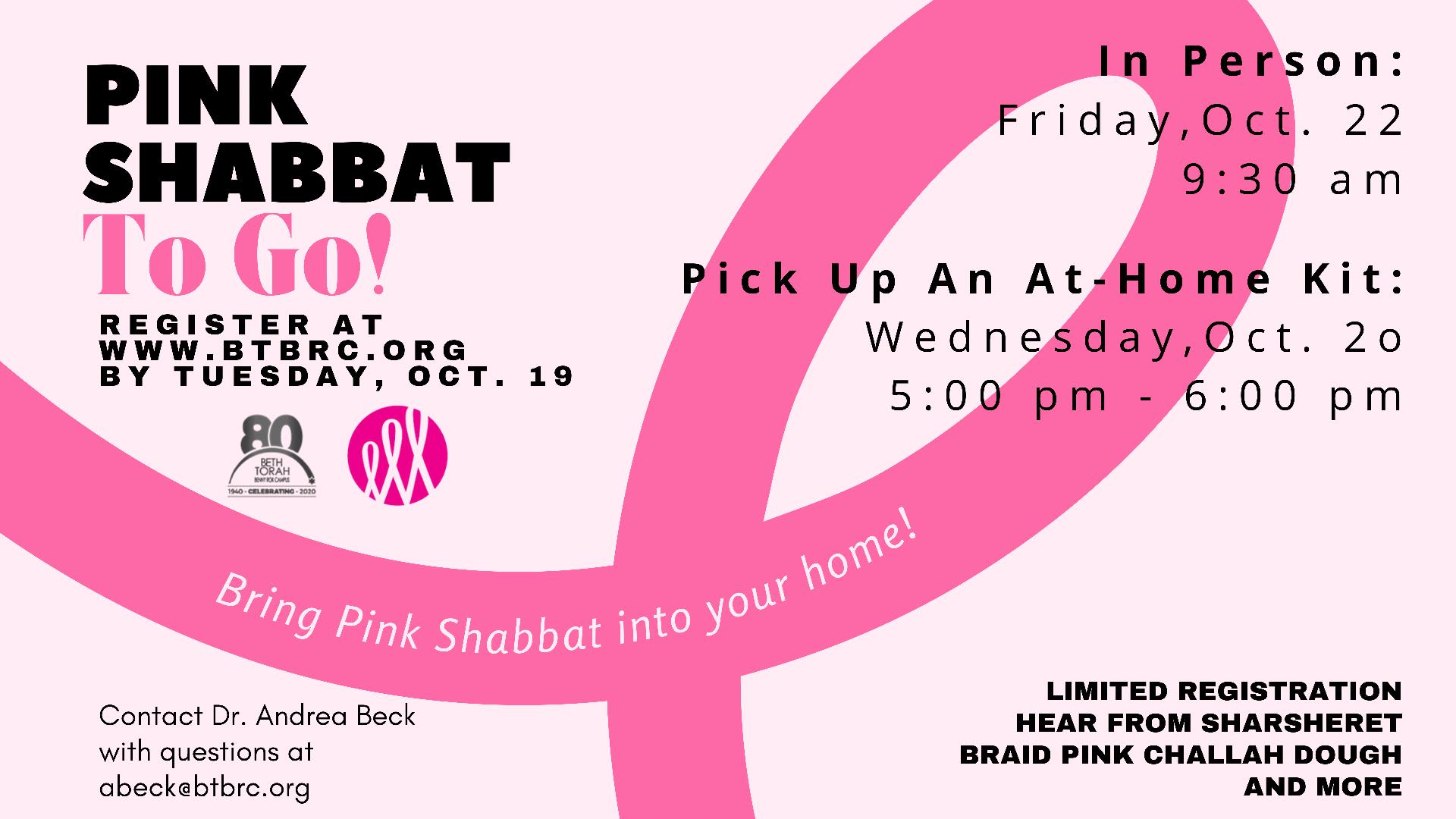 Pink Shabbat To Go 1940 (v2)