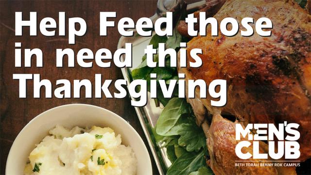 thanksgivinghomepage.qxp_Layout 1
